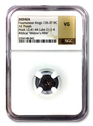 "Biblical ""Widow's Mite"" - Judaea Hasmonean Kings 135-37 BC - NGC VG"